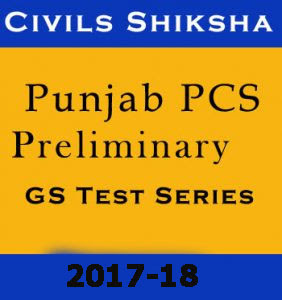 Civils Shiksha Punjab PCS Preliminary GS Test Series