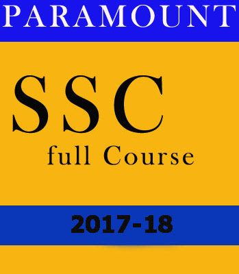 SSC full Course Paramount-2017