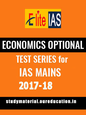 Economics Optional Test Series – IAS Mains 2017