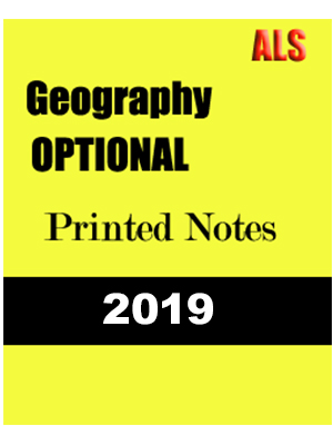 GEOGRAPHY OPTIONAL PRINTED STUDY MATERIAL