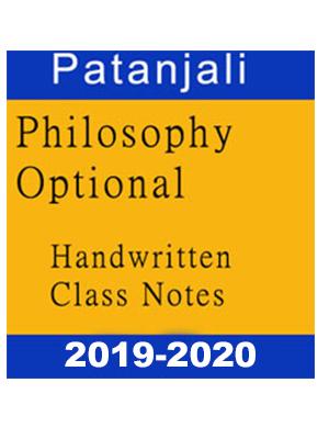 Philosophy Optional Handwritten Class Notes