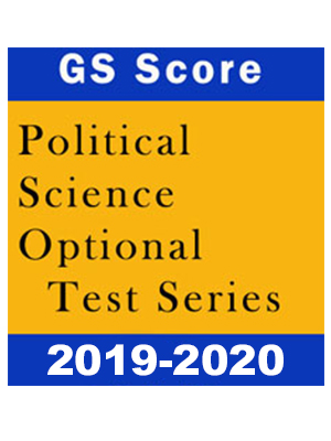 Political Science optional Test Series
