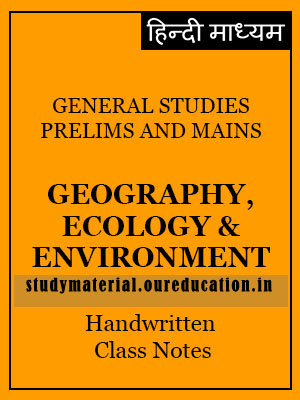 Prelims & Mains Geography,Ecology & Environment Class Notes-Kumar Gaurav