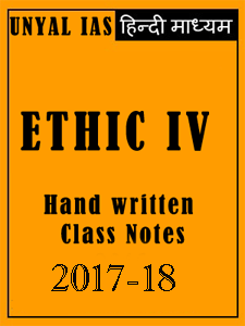Ethics IV Handwritten Class Notes in Hindi