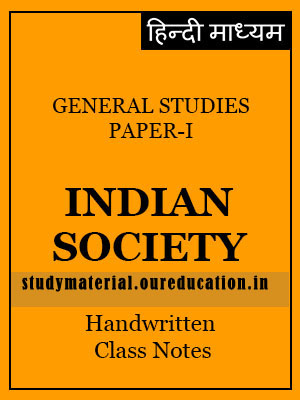 Indian Society Handwritten Class Notes by S.S Pandey