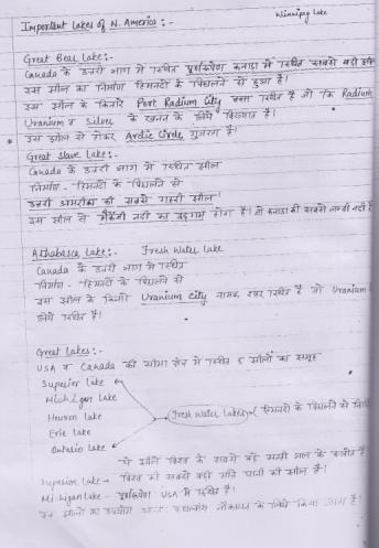 Ethics IV Handwritten Class Notes in Hindi हिन्दी