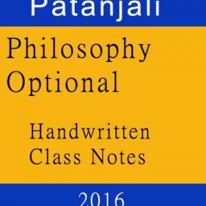 Philosophy Optional Handwritten Class Notes Patanjali