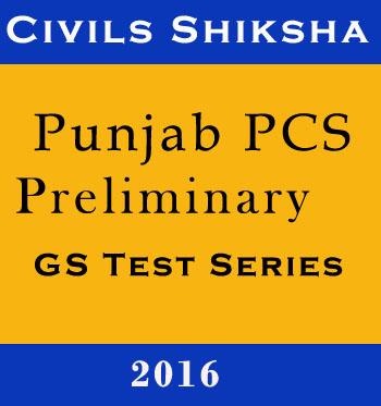 Civils Shiksha Punjab PCS Preliminary GS Test Series