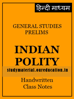 Indian Polity Handwritten Class Notes by Nirman IAS