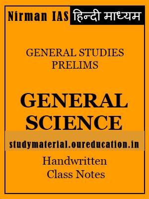 GS Prelims General Science Handwritten Class Notes by Nirman IAS