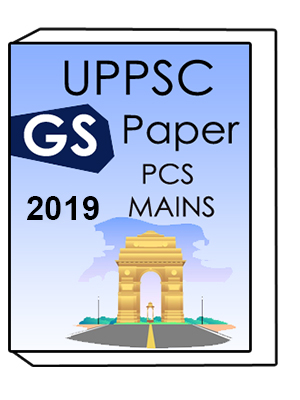GS 1 PAPER SOLVED
