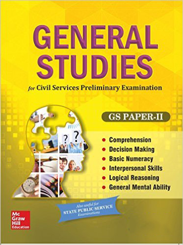 general studies essay comprehension General studies – 1 general studies comprehension questions upsc csat insights weekly essay challenges 2018.