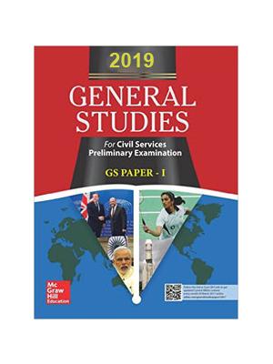 General studies paper