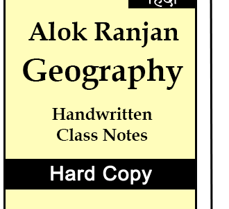 Alok Ranjan Geography Optional Hindi Medium Class Notes