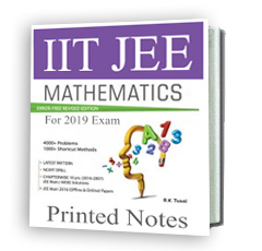 Hard copy of IIT JEE , Printed Notes for IIT JEE