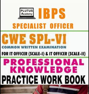 IBPS SO IT Officer Plutus Academy