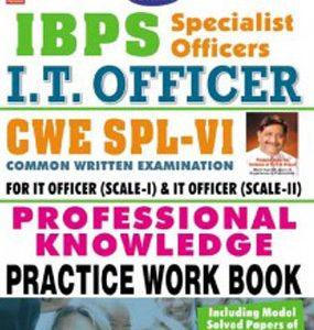 IBPS Special Officer I.T.Officer Kiran Publication