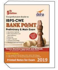 Printed notes for SBI BANK PO Exam , Hard Copy for SBI Bank PO Exam