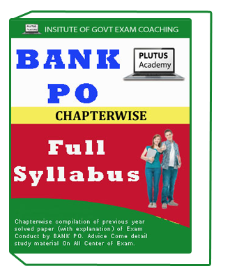Full Syllabus For BANK PO