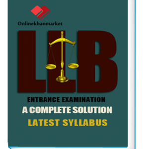 Reference Book for DU LLB Entrance Exam