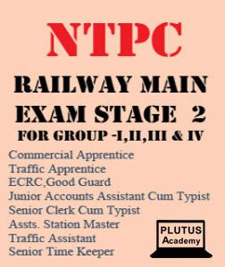 Best Study Material for RRB NTPC Stage-2 Exam