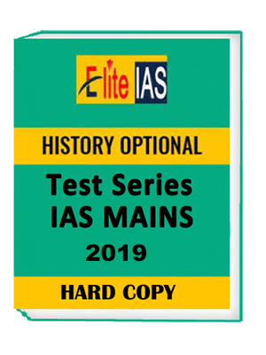 History Optional Test Series