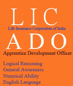Best Book for LIC ADO Exam - All Section