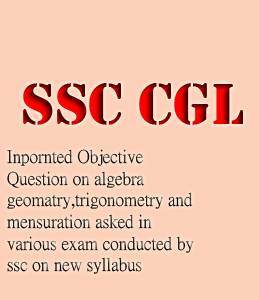 Best Book for SSC CGL