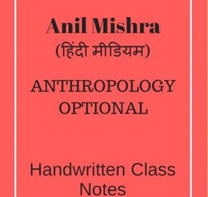 Anthropology Optional Hindi Medium Notes by Anil Mishra