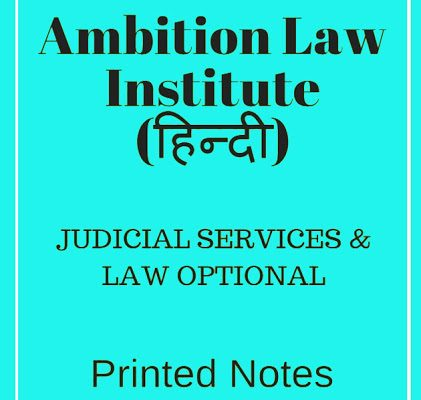 Law Optional & Judicial Services Printed Notes -Ambition Law Institute