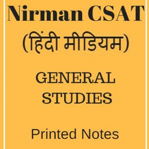 Nirman IAS-CSAT General Studies Hindi Medium Printed Notes