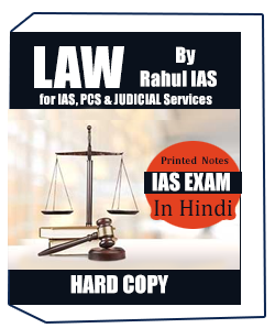 Law Rahul ias Hindi