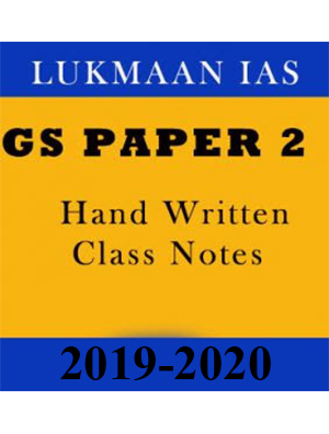GS Paper 2 Handwritten Class Notes