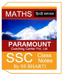 MATHS CLASS NOTES for SSC SS BHARTI in HINDI