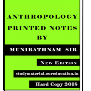 Printed Material of Anthropology by Munirathnam Reddy