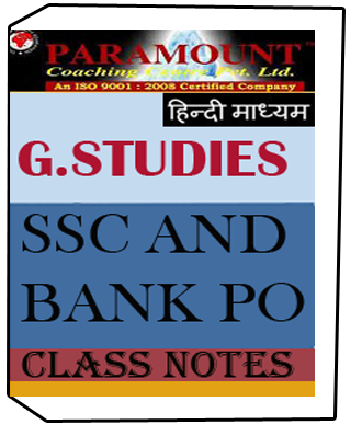 GENERAL STUDIES CLASS NOTES in HINDI PARAMOUNT
