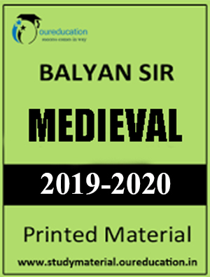 Medieval Printed Notes