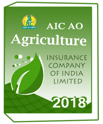 AIC AO(Agriculture Insurance Company of India Limited ) Exam Notes