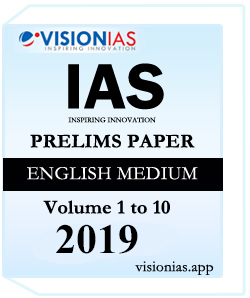 IAS PRELIMS PAPER ENGLISH MEDIUM