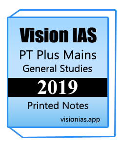 Mains General Studies Printed Notes