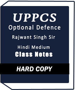 UPPCS OPTIONAL - DEFENCE (RAJWANT SINGH SIR) - CLASS NOTES HINDI MEDIUM NOTES