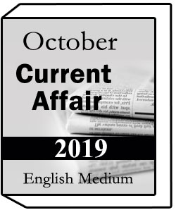 Current Affair 2019