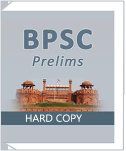 BPSC PRELIMS NOTES
