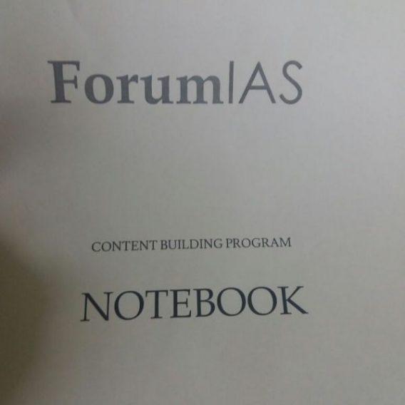 FORUMIAS CBP(contant building program)