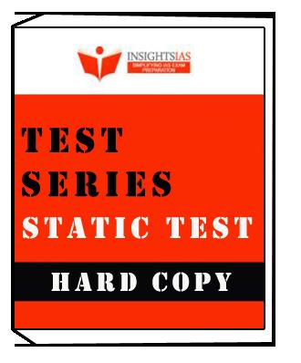 INSIGHTS IAS TEST SERIES 2018