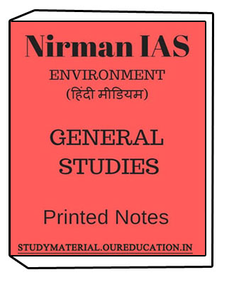 Nirman IAS-Environment Hindi Medium General Studies Printed Notes
