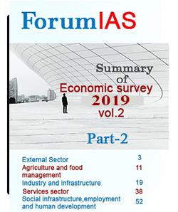 Forum Ias