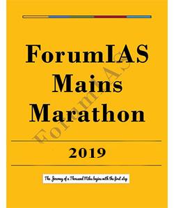 Main Marathon