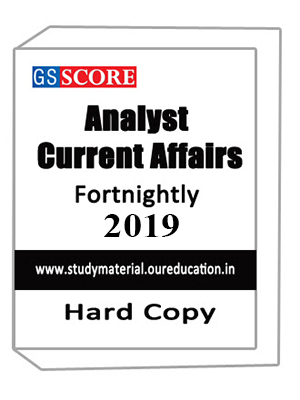 CURRENT AFFAIRS FORTNIGHTLY NOVEMBER 2017