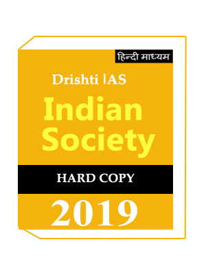 Indian Society Drishti